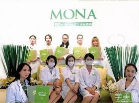 昆明蒙娜国际定妆美颜中心