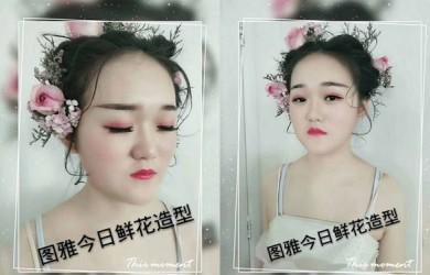 杭州化妆培训学校图雅经典综合班