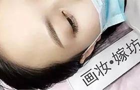 https://www.exuemei.com/show-10-265-1.html