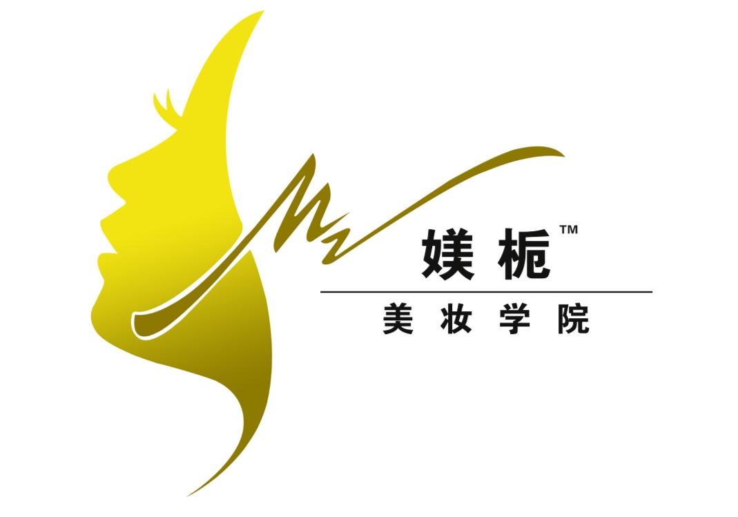 郑州媄栀美妆学院(原郑州木子美业)