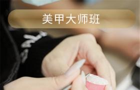 https://www.exuemei.com/show-10-1098-1.html